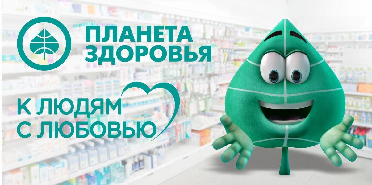 Бережная аптека  Пермь  Информация о сети аптек