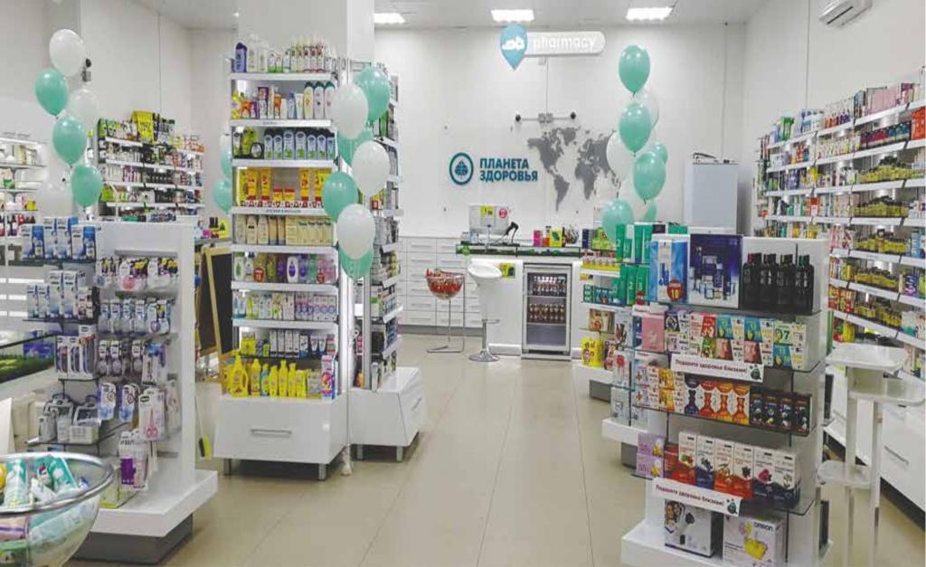 здоровье аптеки